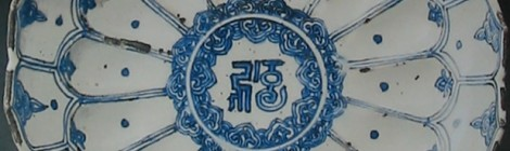 Ceramica orientale (China)